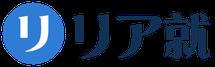 「就活の教科書」ロゴ