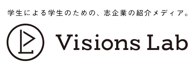 Visions LOUNGEは、メディア「Visions Lab」も運営