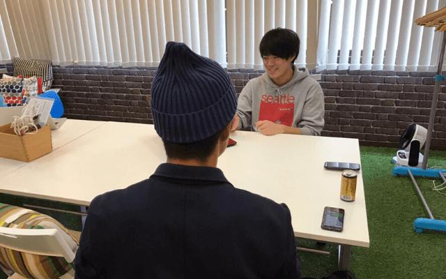 社会人インタビューの風景1