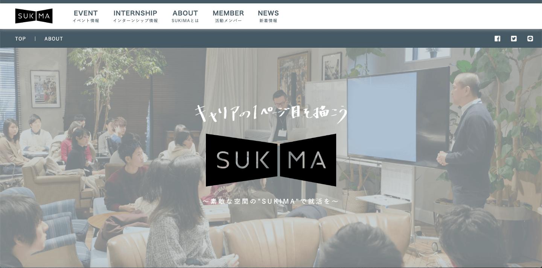 SUKIMA-スキマ