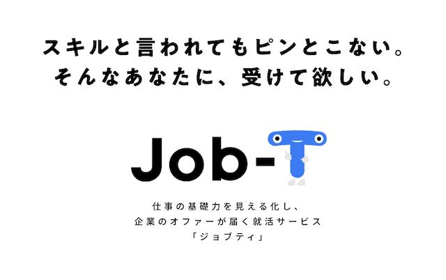 job-t