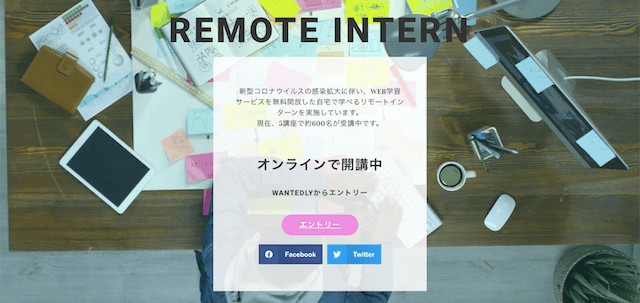 【企業インタビュー】ディップ株式会社 進藤さん | オンラインインターンシップに込められた想い