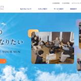 【企業インタビュー】株式会社サンスポーツコンディショニング代表取締役 石川さん