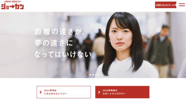上京 支援サービス