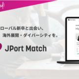 jportmatch