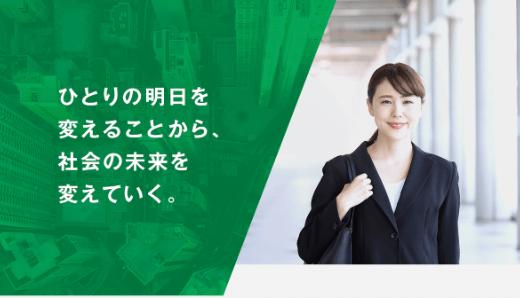 【インタビュー】株式会社トライトってどんな会社? | トライトグループ人事・高橋さん